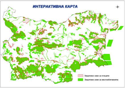Интерактивна карта НАТУРА 2000